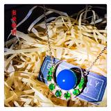 编号:C064M 18k南非足反钻石配沙佛莱石蓝珀吊坠,净水天空蓝 一件符合心意的项链,能给你的装扮增加一份意想不到的惊喜